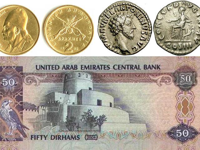 Валюта армении название 10 копеек 2005 года стоимость