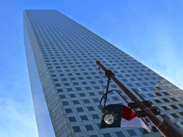 What is Houston's tallest building?