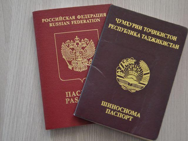 Вы гражданин Таджикистана, но хотите получить подданство России. Можно?