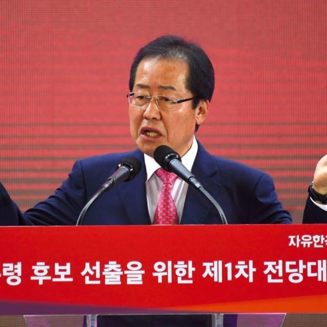 Presidential Candidate Hong Joon-pyo