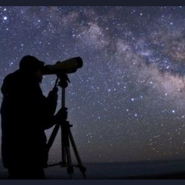 Star Gazing on the Grand Canyon