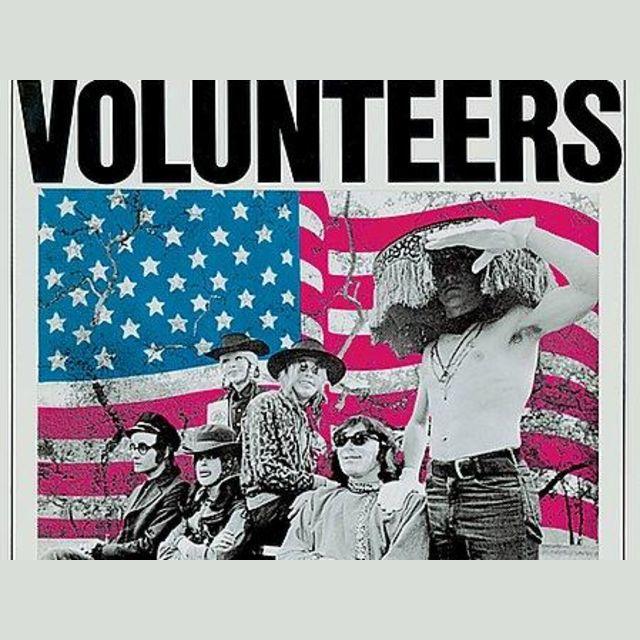 Volunteers (1969)