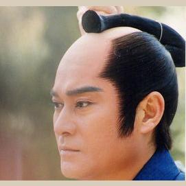 Samurai Hair Style