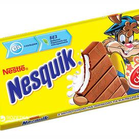 Nesquick milk bar