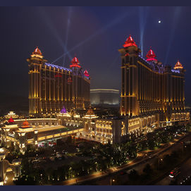 Макао, Китай