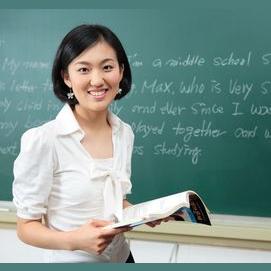 A Teacher!