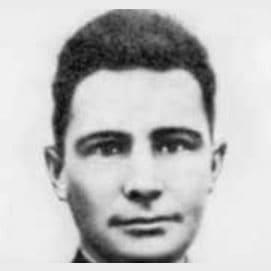 Александр Космодемьянский