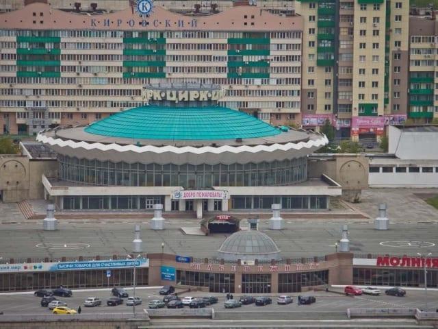 Фото: circus-chelyabinsk.ru