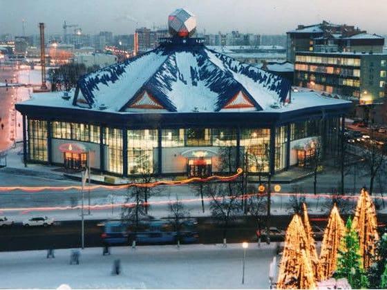 Фото: www.circus-tyumen.ru
