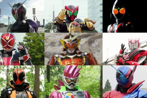 What Neo-Heisei Era Kamen Rider are you?