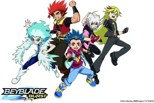 which beyblade burst character are you