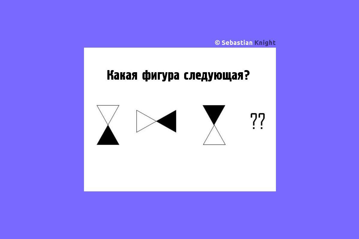 Тест на логику картинок онлайн