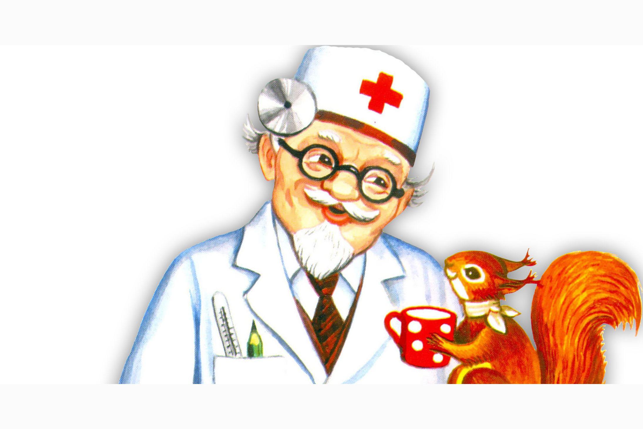 Картинки доброго врача