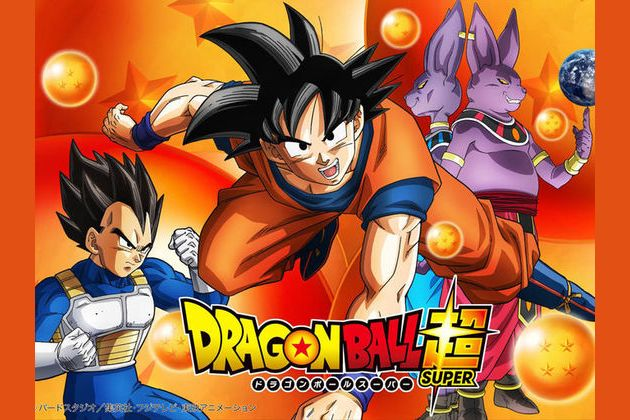 Find Out What Character You Are In Dragon Ball Super Sub If Enjoyed