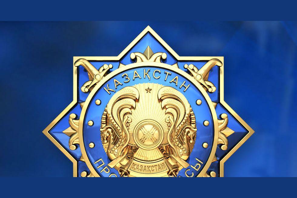 днём открытка с днем прокуратуры казахстана пойдут