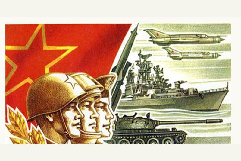 Открытка к 23 февраля день советской армии и военно