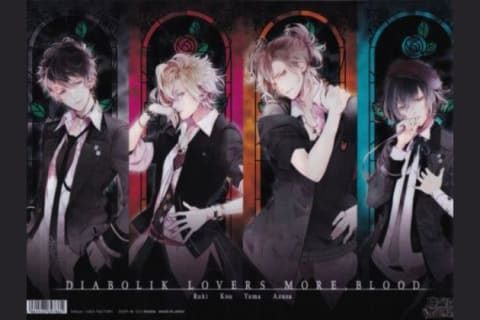 Diabolik lovers : Which Mukami brother is your soulmate ?