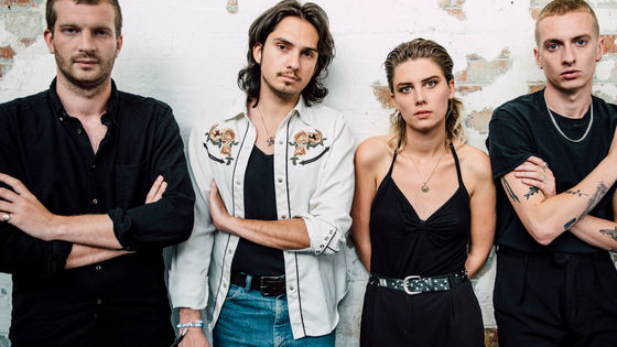Think you're the ultimate Wolf Alice fan? Now's the time to really test your knowledge with our quiz. Once you've done that, it's time to pop off and secure your tickets to the best weekend of the year. Period.