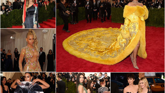 Find out which unusual frock you are most like from this year's gala...