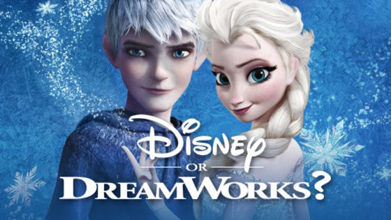 Most animated movies come from Disney/Pixar or DreamWorks. Do you know the difference? (Photo credit: Dasha White)