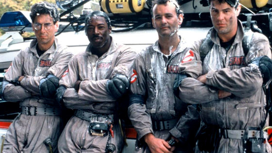 Test your knowledge on the original 1984 Ghostbusters film!