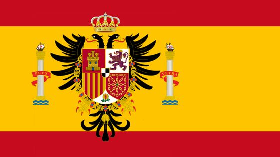 Quiz for Spain's Empire and European Absolutism.