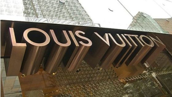 This quiz tests how much of a Louis Vuitton fan you are. Answer the quiz, share your results on www. slickr.co and show us your fashion taste!!