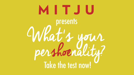 There's no such thing as having too many shoes! Whether you're on the search for that perfect pair or simply want to add to your collection, there's always going to be a shoe that represents you. So what is your perSHOEnality? Take the test and find out!