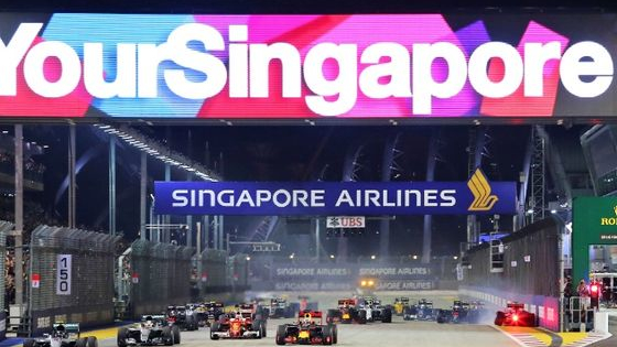 2017 marks the 10th running of the Singapore Grand Prix - but how well do you know Formula 1's famous night race?