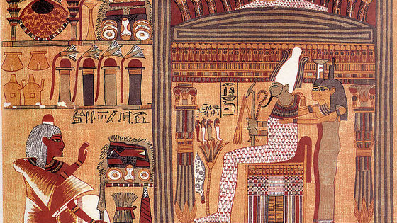 Our last issue was about the Book of the Dead and ancient Egyptian funerary rites. This ancient guidebook to the Afterlife has inspired writers, musicians, and poets for thousands of years. Let's see how much you know about life after death in ancient Egypt!