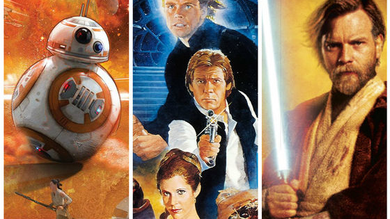 63 questions spanning all eras of film - Time to test your force sensitivity with the most expansive SW fan trivia online!
