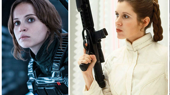 Feel as if you're fighting a war these days? Find out which woman from a galaxy far, far away embodies your tenacity!