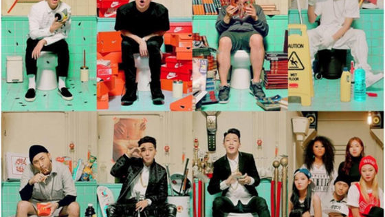 Ever wondered which Korean rapper is your match?
