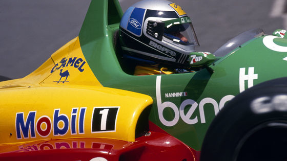 Consider yourself F1's biggest fan? Prove it by taking our challenge to guess the cars based on these fiendishly tiny snippets...