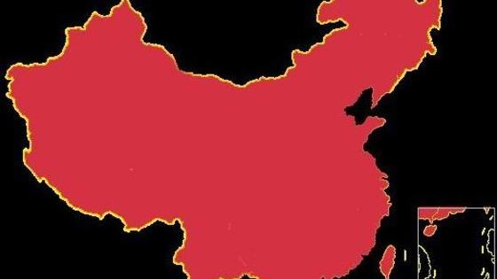 证明你是一个地理天才的时候到了!仅仅根据每个省份的轮廓图,就能正确说出中国各个省份的名字!你能做到吗?