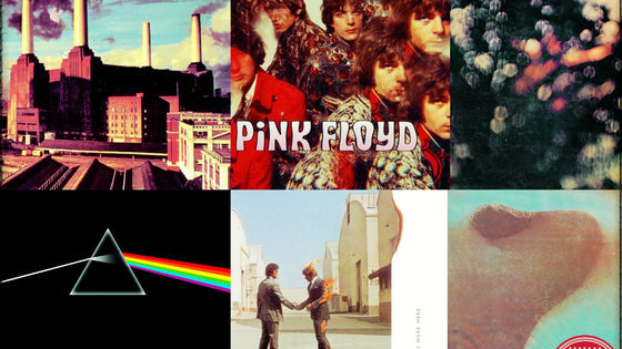 """Pink Floyd has some fairly profound lyrics, and others that are just plain """"out there"""". Can you identify the song from a single part of the lyrics?"""