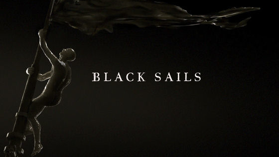 Which Black Sails 'non-pirate' character are you? Companion quiz to: https://www.playbuzz.com/misshooper10/which-black-sails-pirate-are-you