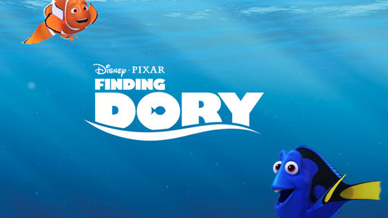 Finding Dory is released today, so you need to answer one important question: are you more of a Nemo, or a Dory?