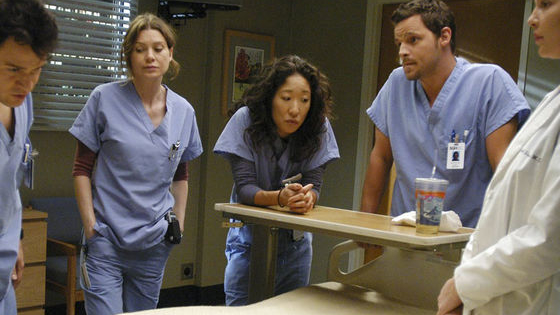 Take this quiz to find out which original Grey's Anatomy intern you are!
