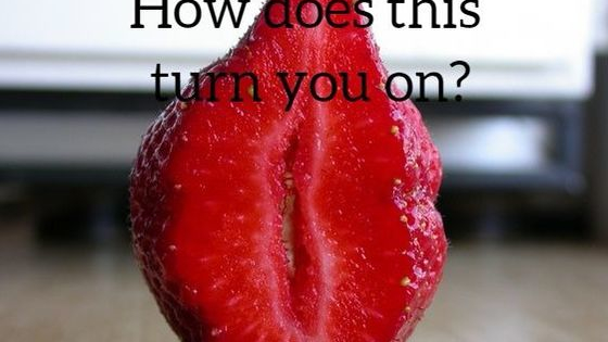How horny are you? Are you a sexual fruity human bean?