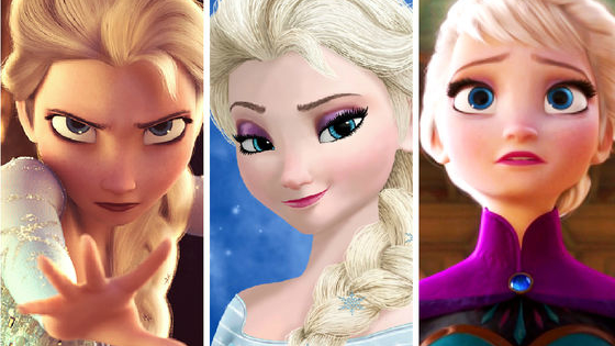 Elsa certainly has man different sides to her personality. Which one do you share with the Queen?