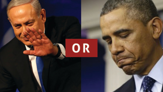 Iran's nuclear deal has shown the extreme contrast between how Bibi and Obama approach Iran. When it comes to your stance on Iran, are you more like Israeli Prime Minister Netanyahu or President Obama? Answer these ten questions to find out!