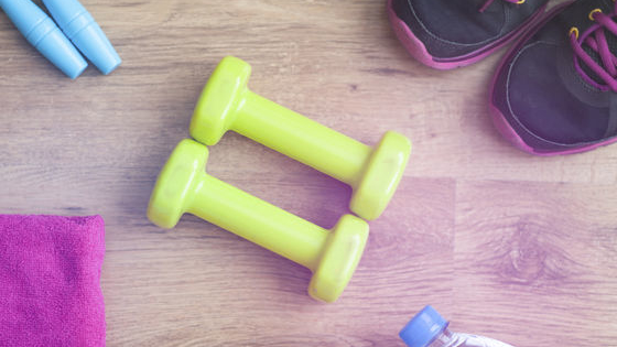 Find a workout that's suited to your needs, brought to you by beautyheaven.com.au