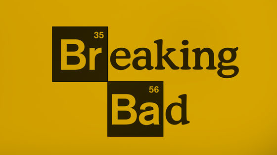 """If you haven't seen it, you need to watch it. """"Breaking Bad"""" is one of the most popular shows ever.  Each character in this show is different. But the real question is, which one are you? For more kwizzes like this and other entertainment visit - http://kwizzical.com/testyourknowledge. Also please like our facebook page - www.facebook.com/kwizzical"""