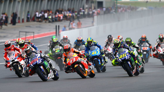 Do you consider yourself the master of MotoGP knowledge? Test yourself in Crash..net's BIG - and tough - MotoGP Christmas Quiz!