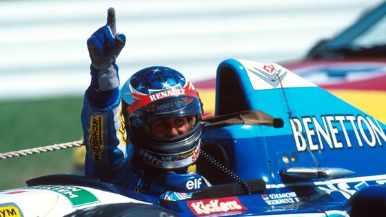 We've removed one name from each of these Formula 1 statistics - can you work out who it is?