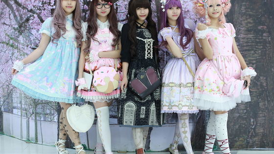 Lolita is a type of fashion originating from Japan that emphasizes modesty, femininity, frills, and cuteness! Take this quiz to find out which style suits you best!