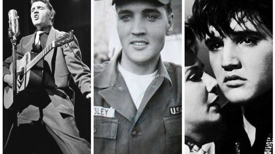Are you a young, hip swinging Elvis, or more Hollywood superstar Elvis? Nine questions and you'll know!