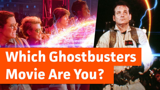 Are you cool and classic like the original? Or zany and fun like the new version? Take our quiz!
