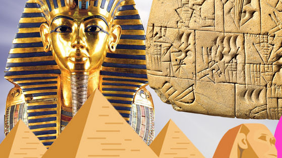 From the way they lived to the way they ruled, how many questions can you get right in this Ancient Egyptian quiz?